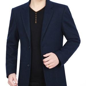 Áo vest dạ nam lông cừu 2 khuy GULL - Xanh lam M