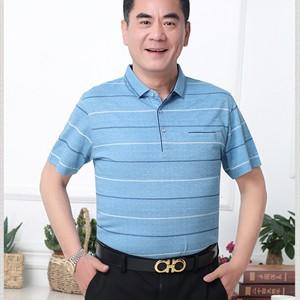 Áo phông nam trung niên DPN - Xanh lam M