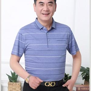 Áo phông nam trung niên DPN - Xanh tím M