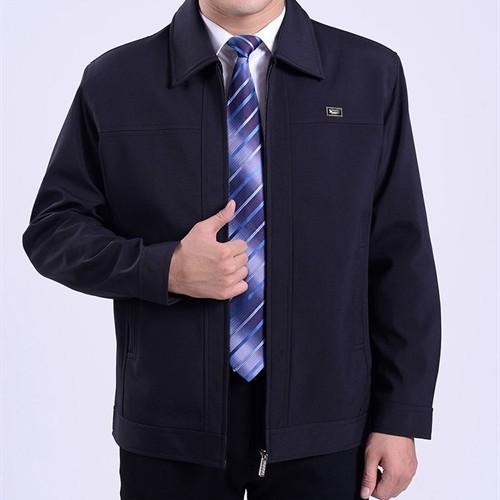 Áo khoác nam trung niên cổ bẻ JFS - Xanh XL