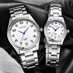 Đồng hồ nam trung niên LONGBO
