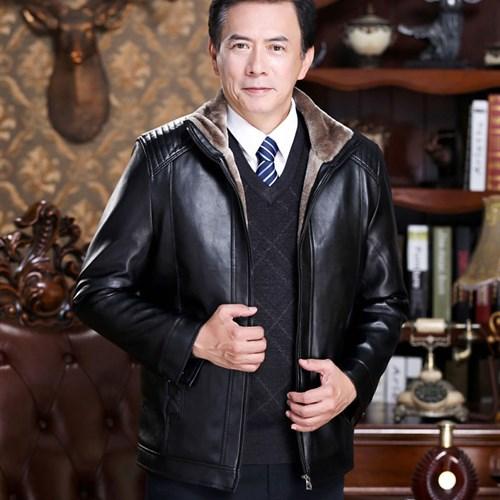 Áo da lót nhung nam trung niên BHG - Màu đen