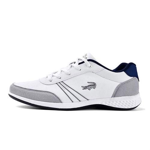 Giày thể thao nam Cartelo cá tính - Màu trắng